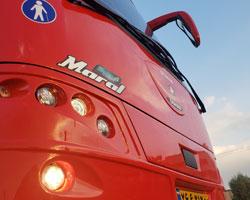 ابطال بلیط اتوبوس